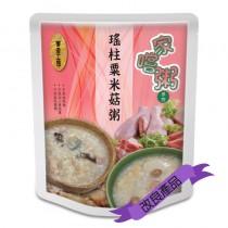 瑤柱粟米菇粥