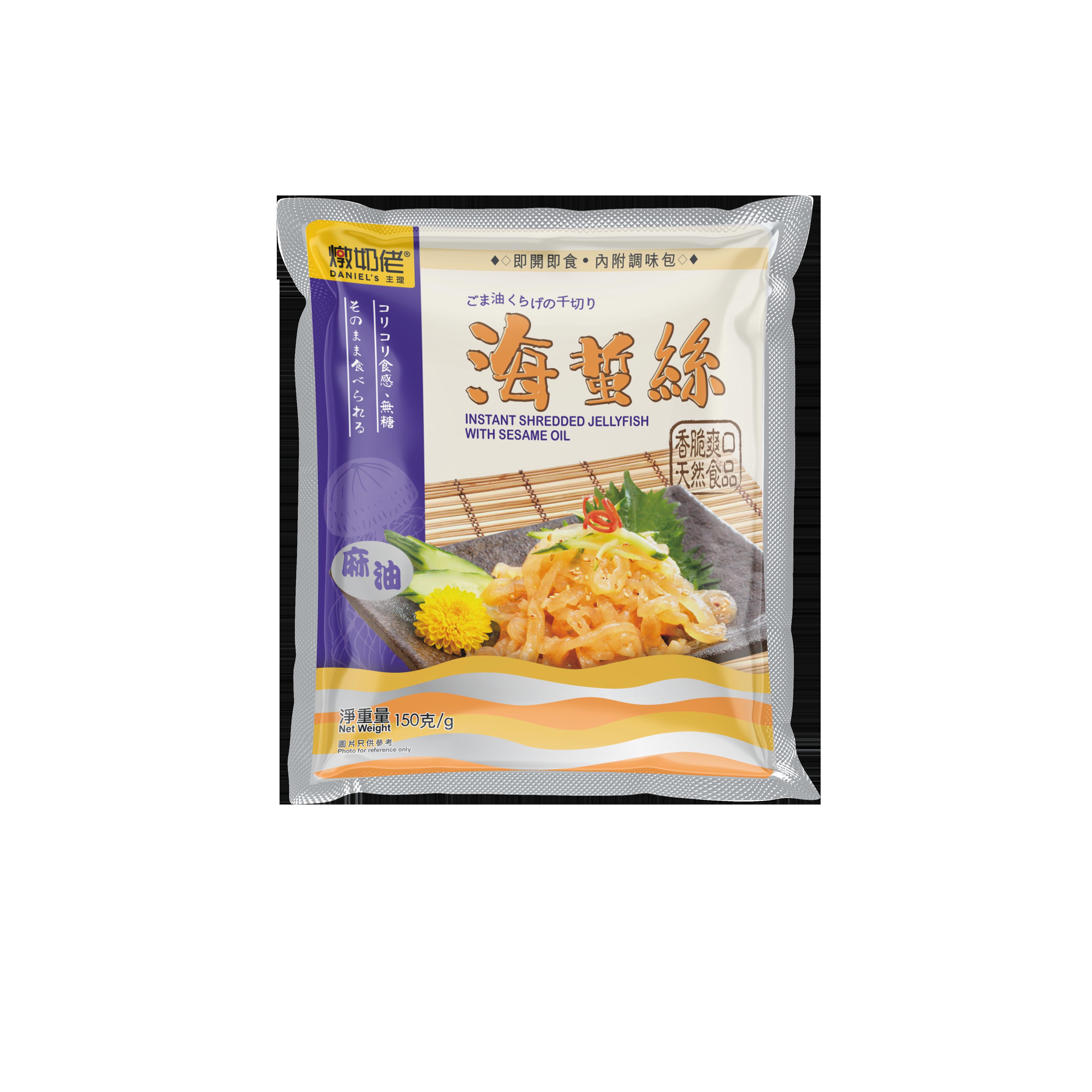 燉奶佬即食海蜇絲(麻油味)