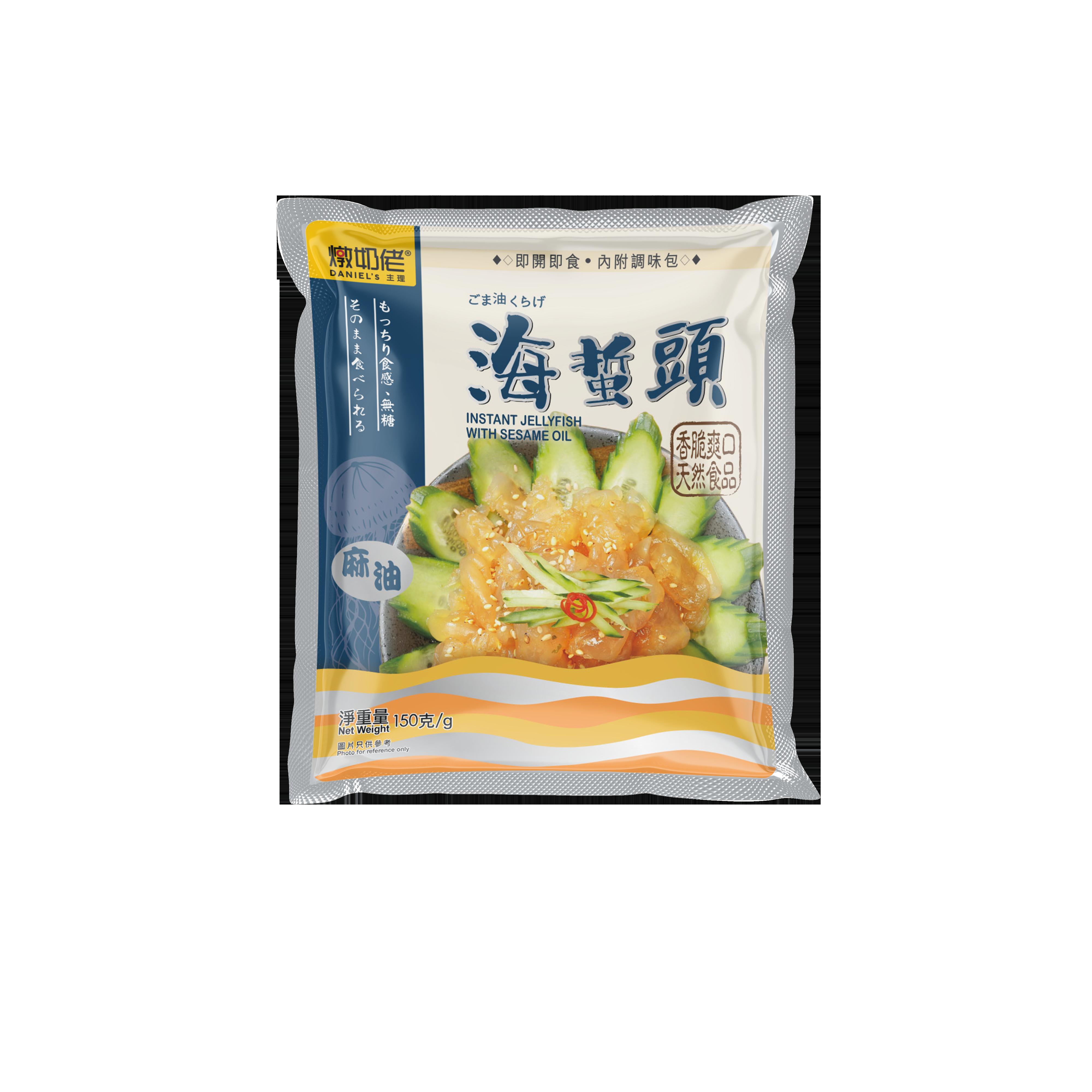 燉奶佬即食海蜇頭(麻油味)