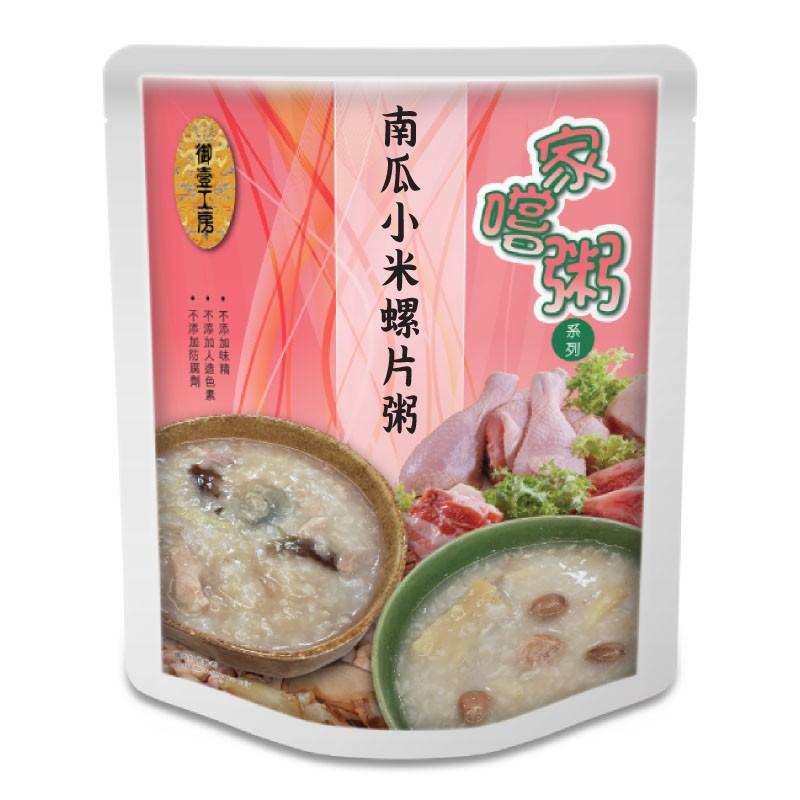 南瓜小米螺片粥