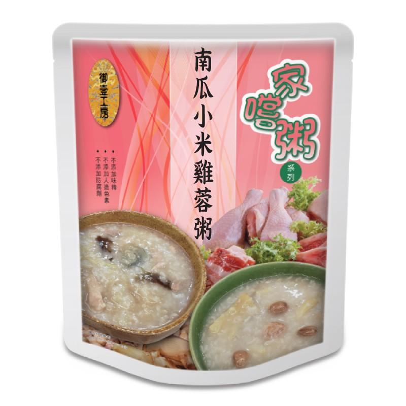 南瓜小米雞蓉粥