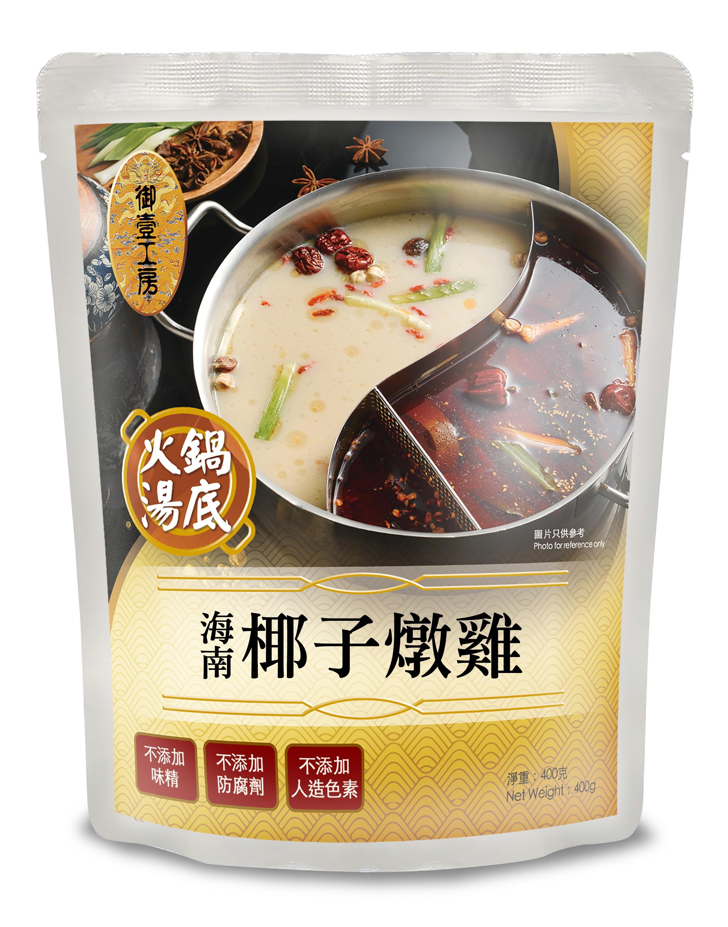 椰子燉雞火鍋湯底