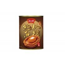天龍紅燒瑤柱鮑魚(八隻)(固重80g)